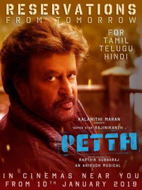 Petta Photos - Download Tamil Movie Petta Images & Stills For Free
