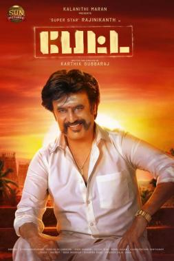 Superstar Rajinikanth in Petta second look poster