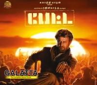 Petta - Tamil Movies Review