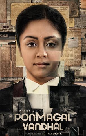Ponmagal Vandhal - Tamil Movie Photos Stills Images