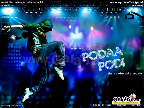 Pooda Podi