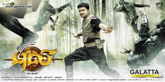 Thalapathy Vijay in Puli