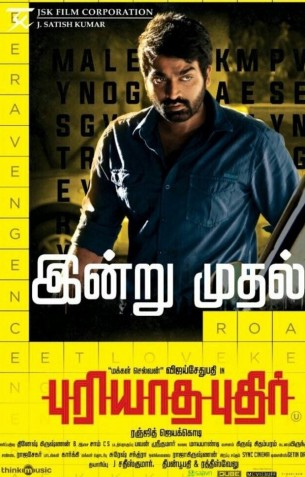 Puriyaatha Puthir Review