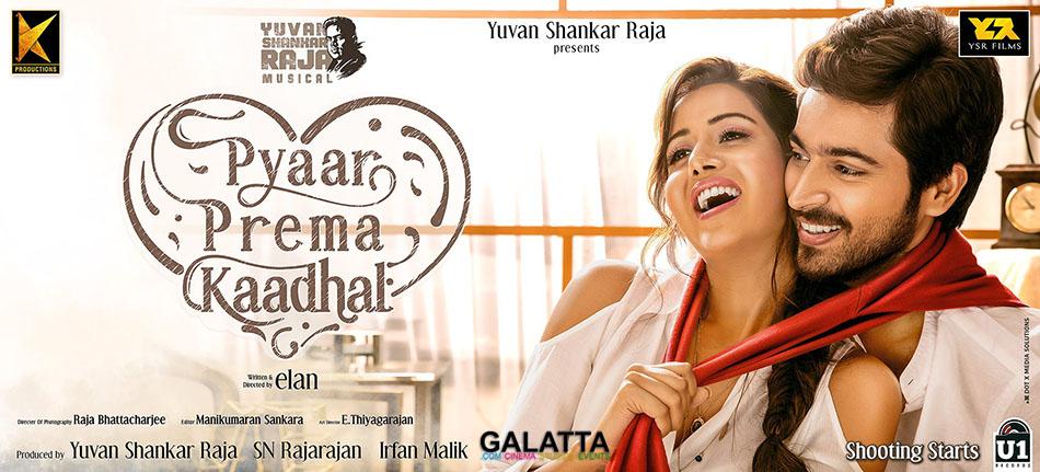 Pyaar Prema Kaadhal wallpaper