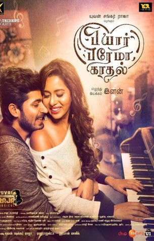 Pyaar Prema Kaadhal - Tamil Movies Review