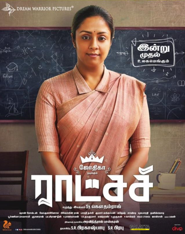 Raatchasi - Tamil Movies Review