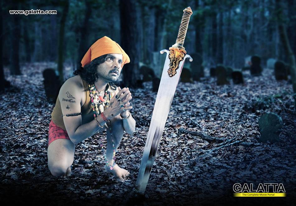 Rajaraja Chozhanin Porvaal