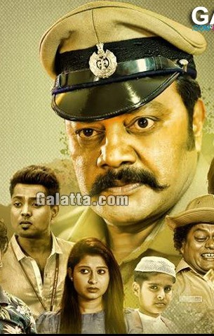 Real Police - Photos Stills Images