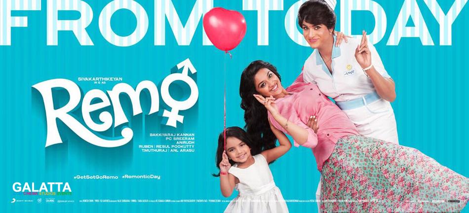 remo remo tamil movie news reviews music photos videos galatta