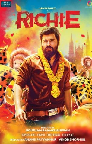 Richie - Tamil Movies Review
