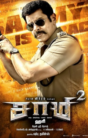 Saamy 2 Review