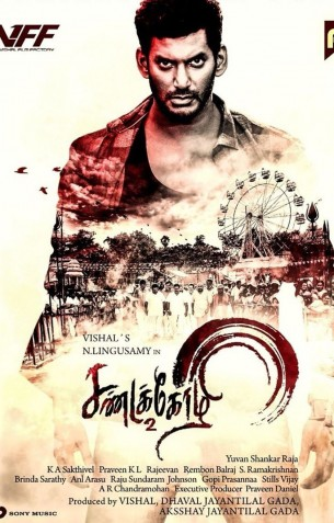 sandakozhi-2-r829680661-200.jpg Review