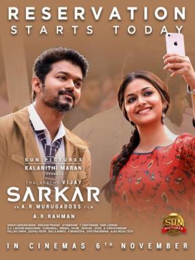 Sarkar Photos - Download Tamil Movie Sarkar Images & Stills For Free