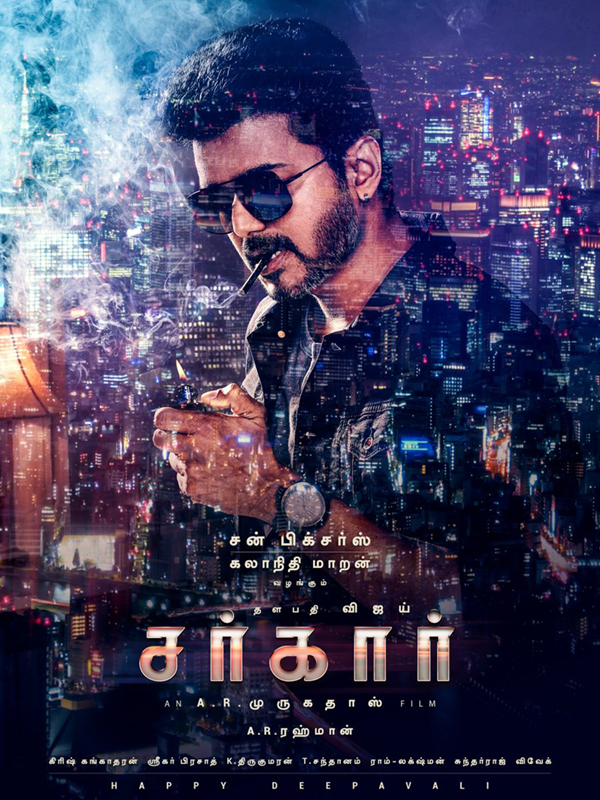 Thalapathy Vijay in Sarkar first look poster