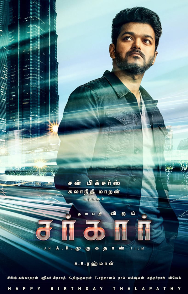 Sarkar third look poster