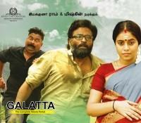 Savarakathi - Tamil Movies Review