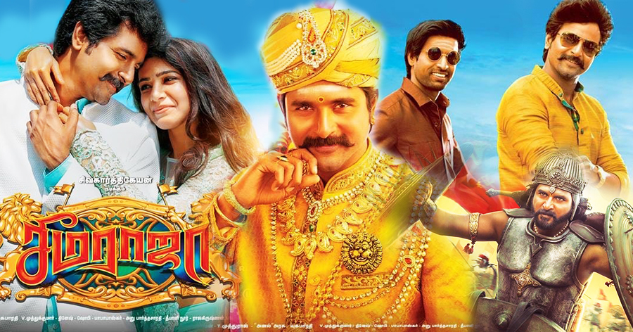 Sivakarthikeyan, Samantha and Soori in Seema Raja