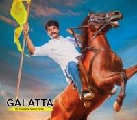 Seema Raja - Tamil Movies Review
