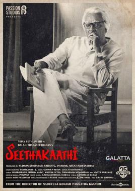 Makkal Selvan Vijay Sethupathi In Seethakaathi