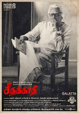 Seethakaathi first look poster featuring <a href='/wikipages/Vijay-Sethupathi/' target='_blank'>Vijay Sethupathi</a>