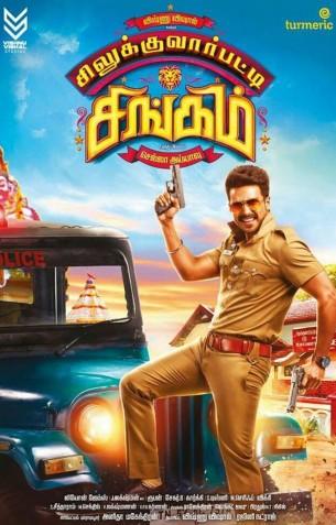 Silukkuvarpatti Singam - Tamil Movies Review