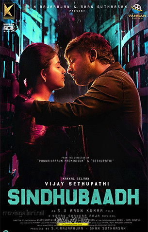 Sindhubaadh - Tamil Movies Review