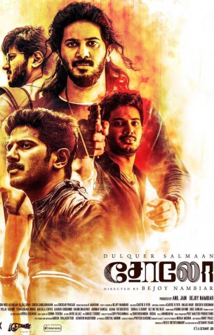 Solo - Tamil Movies Review