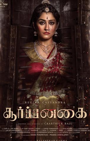 Soorpanagai - Tamil Movie Photos Stills Images