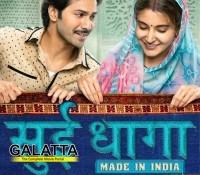 Sui Dhaaga Made In India - Hindi Movies Review