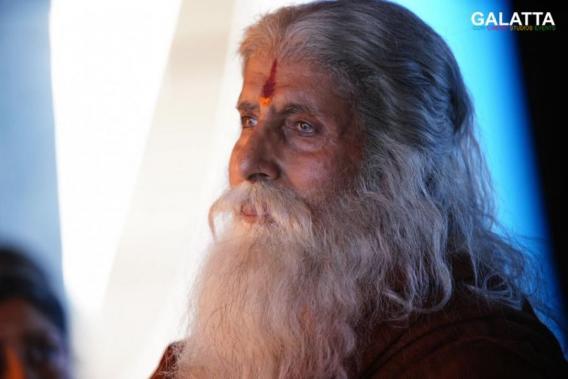 Amitabh Bachchan in Sye Raa Narasimha Reddy