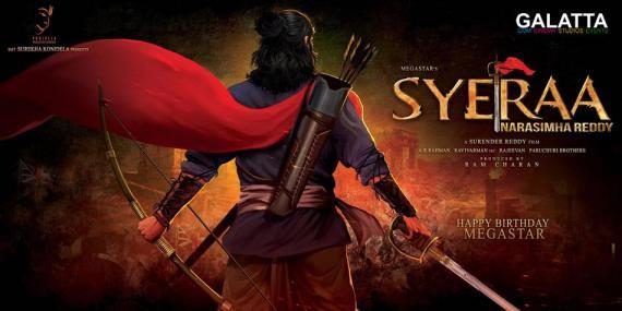 Syee Raa Narasimha Reddy launch poster