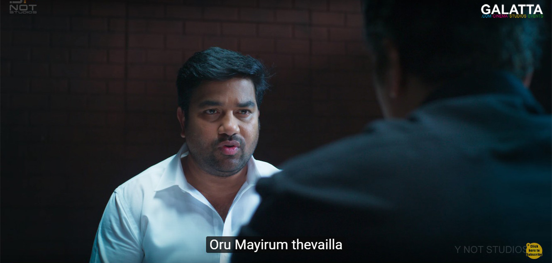 tamil padam 2 full movie