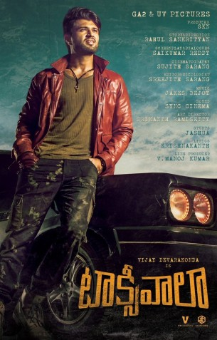 Taxiwaala - Telugu Movies Review