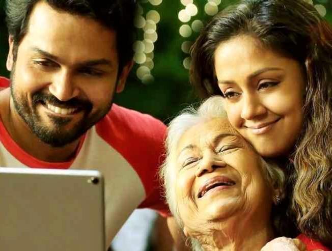 Thambi  - Tamil Cinema Review