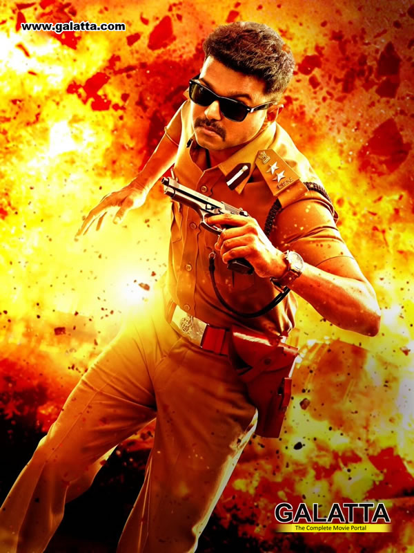 Theri poster with Vijay