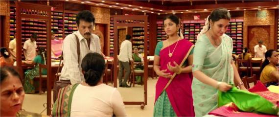 Thirumanam Photos - Download Tamil Movie Thirumanam Images