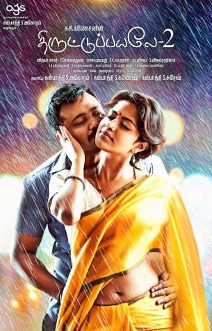 Thiruttu Payale 2 - Tamil Movies Review