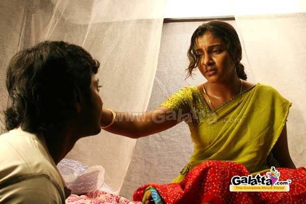 Thiruvasakam