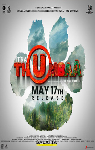 Thumbaa - Tamil Movies Review