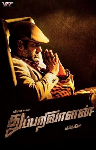 Thupparivaalan - Tamil Movies Review