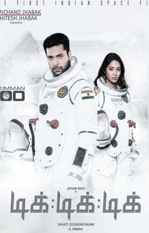 Tik Tik Tik - Tamil Movies Review