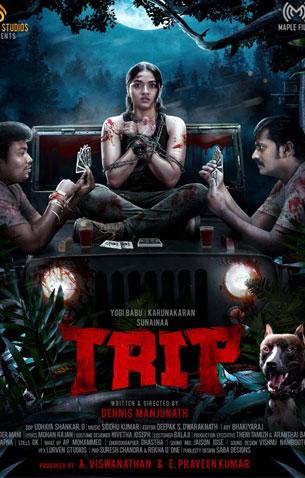 Trip - Tamil Movie Photos Stills Images
