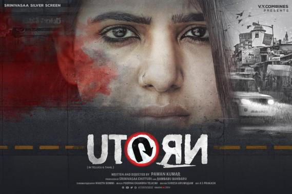U Turn first look poster featuring Samantha