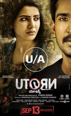 u turn tamil movie hd video songs download