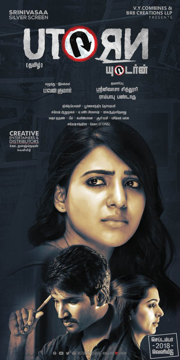 Samantha in U Turn