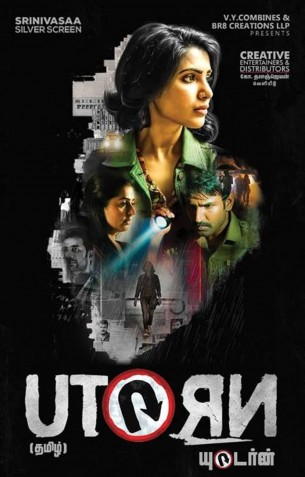 U Turn Review
