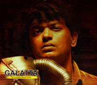 Uriyadi 2 - Tamil Movies Review