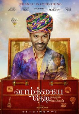 Vaazhkaiya Thedi Naanum Ponen The Extraordinary Journey Of The Fakir poster