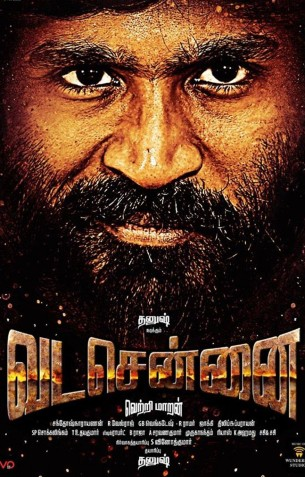 vadachennai-r829680669-200.jpg Review