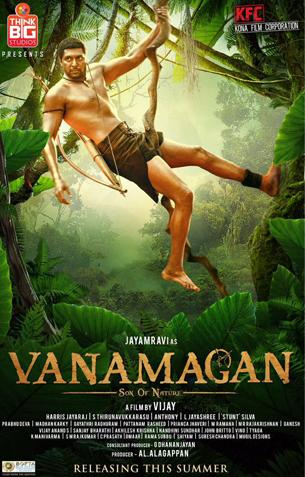 Vanamagan - Tamil Movies Review